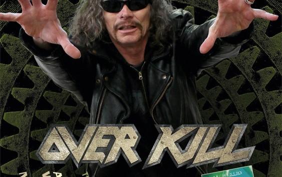 Marcowe wydanie magazynu Metal Hammer