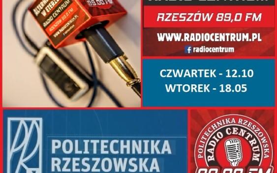 Centrum Politechniki Rzeszowskiej